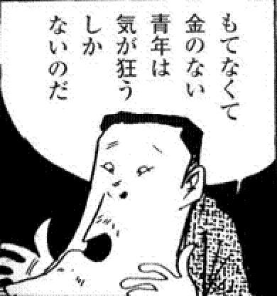 20070531085637.jpg