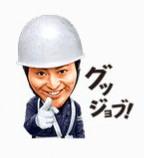 6uploaded.jpg