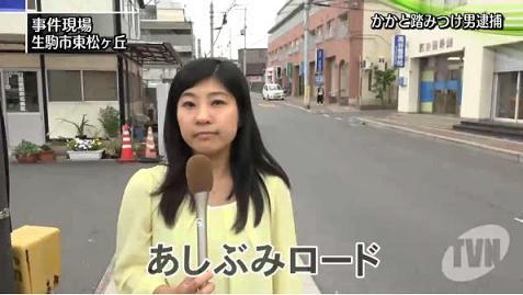 あしぶみ.jpg