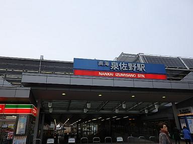P3250045.JPG