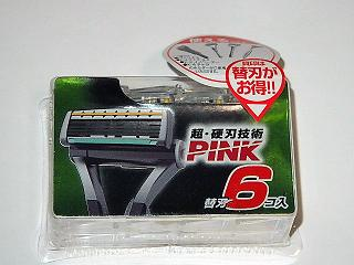 P5150656.JPG