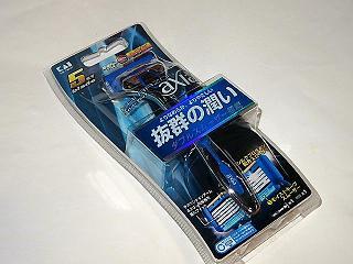 P5150661.JPG