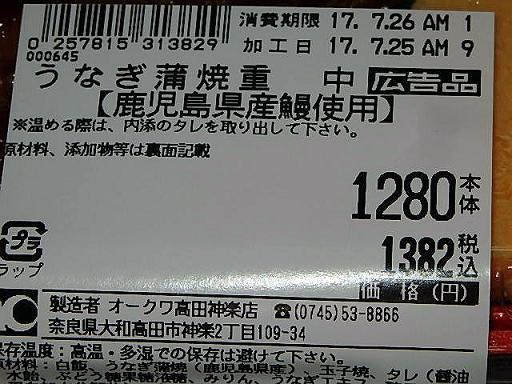 P7251339.JPG