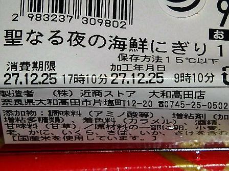 PC270003.JPG
