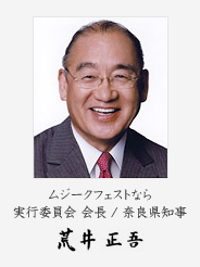chiji.jpg