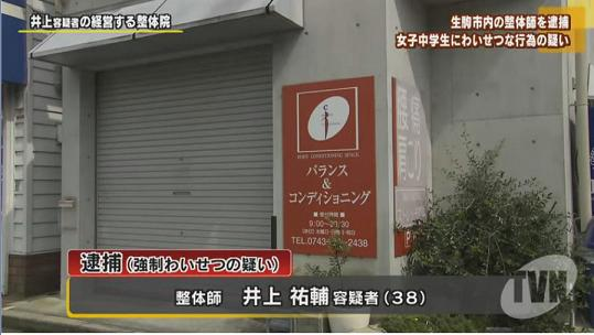 bs-yusuke1b.jpg