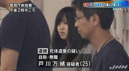 news1288-min.jpg
