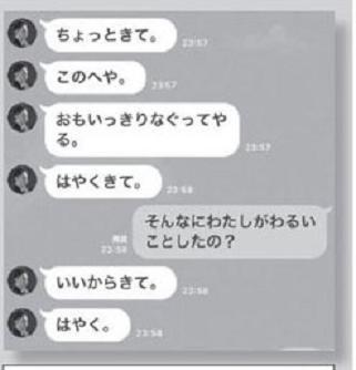 xaaao.jpg.pagespeed.ic.5JO_hFzQ18.jpg